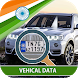 RTO Vehical Information - Track Vehical by Fusion Inc