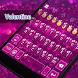 Valentine Eva Keyboard-Gif DIY by Eva Awesome Theme