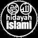 Hidayah Islami Quran MP3 Qultum by MasGun Darmadi