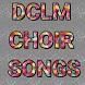 DCLM Choir Ministrations by Nehemiah Adeosun