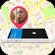 Caller ID - Mobile Locator Location Tracker by SavenOne.Studio