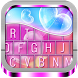 Love Fireworks Keyboard Theme by FaceWorkApps™