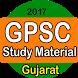 GPSC (Gujarat) Preparation by Siva Dev