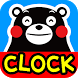 Analog clocks widget KUMAMON by peso.apps.pub.arts