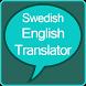 Swedish to English Translator