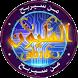 من سيربح المليون 2016 by appmD