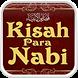 Kisah 25 Nabi dan Rasul by Barokah Studio