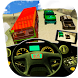Flying Bus Hill Climb Driver by Game Channel