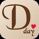 커플디데이 (위젯) - D-DAY, 기념일 위젯, 커플기념일 by MaMon Service