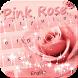 Pink rose Emoji Keyboard theme by Fantasy Keyboard studio