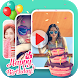 Birthday Photo Video Maker 2018