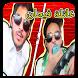 جديد فيديوهات عائلة فيحان بدون انترنت by Atfal2018