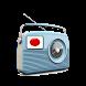 Tokyo Radio Stations by Sasikirana Apps