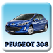 Repair Peugeot 308 by SVAndroidApps