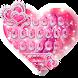 Sparkle Pink Keyboard Theme by Super Cool Keyboard Theme