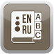 Dictionary 4 English - Russian by Brainglass Data AB