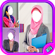 Formal Hijab Fashion Photo Montage