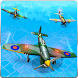 World War II Airplane Flight Simulator Pilot Game by The Games Flare