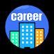 취업포털 커리어 - 중견,강소 기업정보 채용정보 by 취업포털 커리어