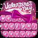 Valentine's Day Keyboard Theme by Golden Studio