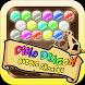 Dino Dragon Bubble Shooter by Guido Inc