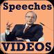 Arun Jaitley Speech VIDEOs by Shreya Yadav561