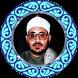 تلاوت قرآن با صدای شحات محمد انور by websoft group