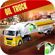 Oil Truck Simulator USA 2017 by Let's Game