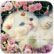 Tile Puzzle Cats by Tamco Apps