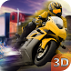 Ultimate Motorcycle Rider by RedBeri Apps