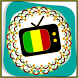 All TV Mali by World HD Quality TV Info Guide