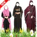 Abaya Hijab Frames Collection by LinkopingApps