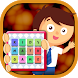 Kids Maths Game by Straight Path Solutions Pty Ltd