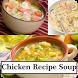 Chicken Recipe Soup by khaina