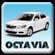 Ремонт Skoda Octavia by SVAndroidApps