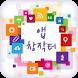 성신여대 앱창작터 by 성신여자대학교 스마트앱창작터