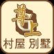 尊上物業 by Multiple Listing System Ltd.