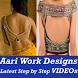 Aari Work Designs Tutorial VIDEOs App by Master Super Apps