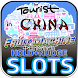 Tourist in China Fruit Slot by BEATS N BOBS™ Mobile Games & Entertainment Apps