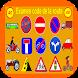 Examen 08 : Code de la Route by prodevapp