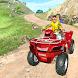 ATV Quad Bike Offroad Crazy Taxi Driver Sim 3D by Cubic Winds