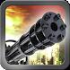 Gunship Gunner by Best shooting games 2018