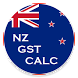 NZ GST Calculator by Smart Up