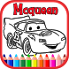 Cars Coloring Book For mcqueen by DevMarc