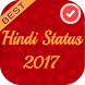Hindi Status 2018 by Fine Applications