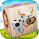 Animals Blocks Puzzle for kids by Abuzz