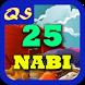 Cerita 25 Nabi by MuslimDeveloper