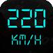 Smart Speedometer Digital - GPS Speedview KMH, MPH