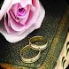 ازدواج موفق by Ali Kamrani