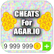 Cheats For Agar.io Hack Prank by Cheats Hack For Games